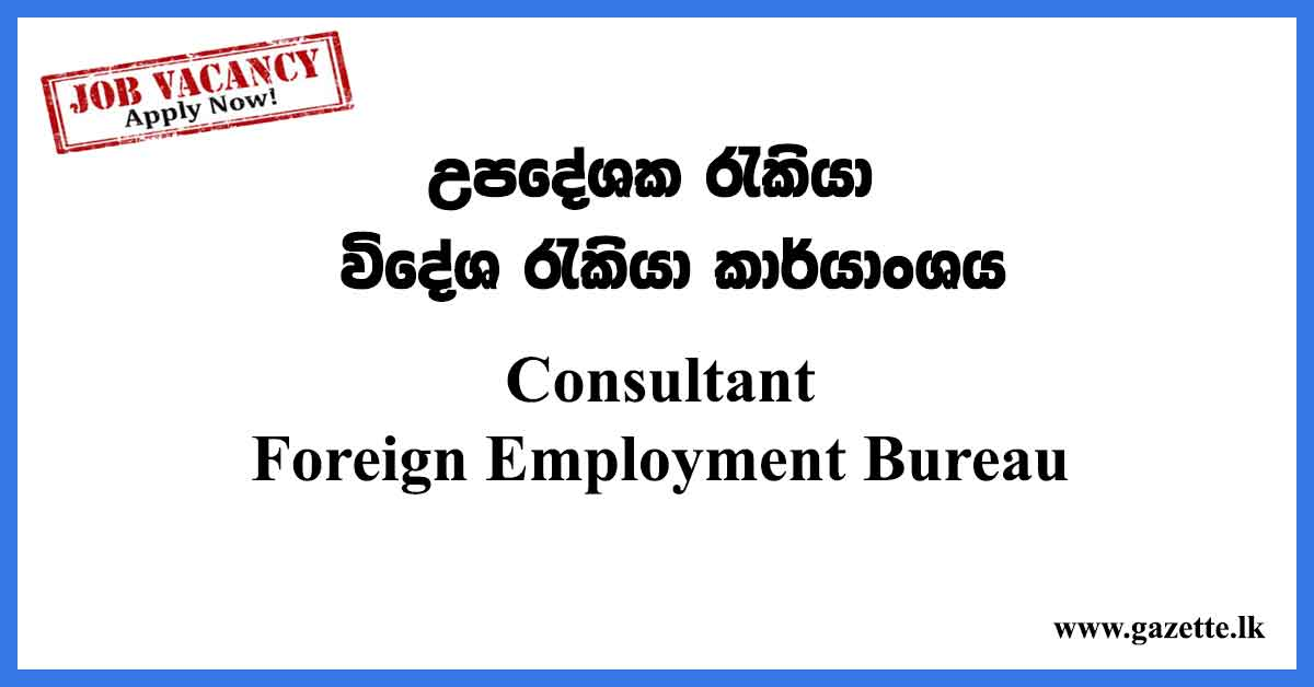 Consultant--Foreign--Employment
