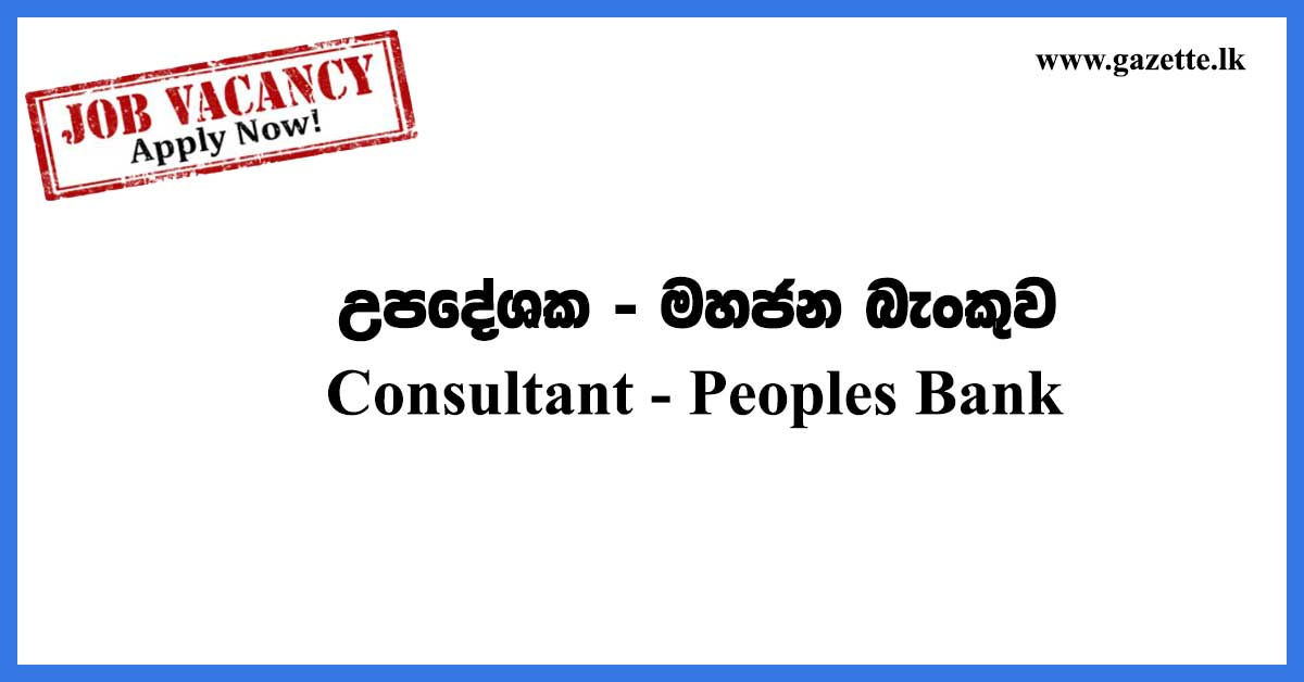 Consultant---Peoples-Bank