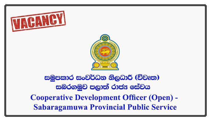 Cooperative Development Officer (Open) - Sabaragamuwa Provincial Public Service