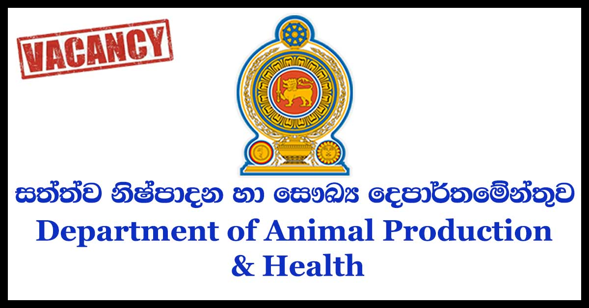 Department of Animal Production & Health