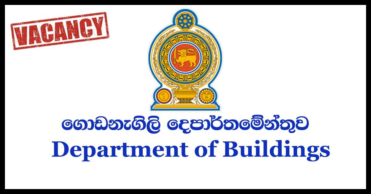 Department of Buildings