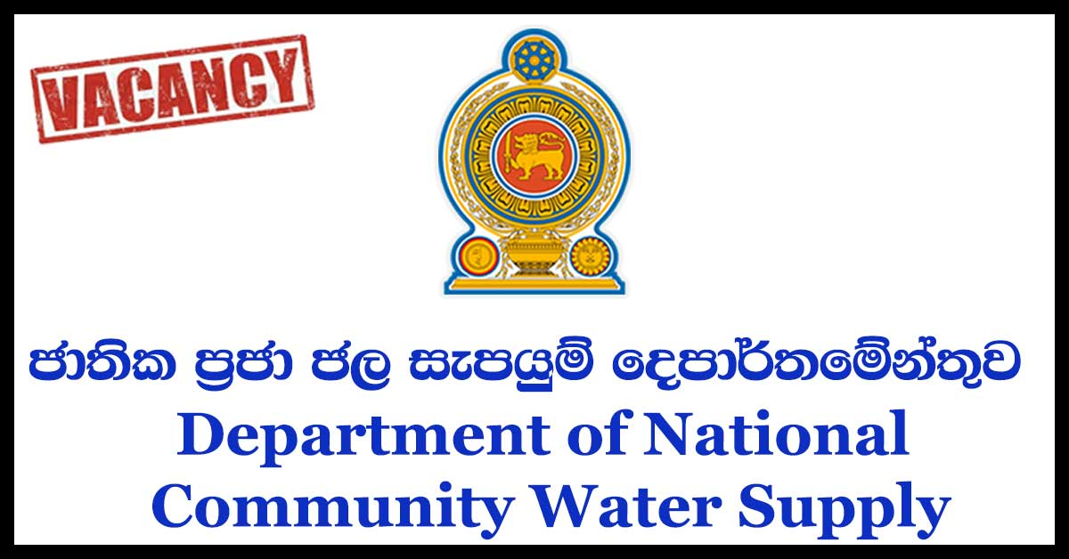 Department of National Community Water Supply