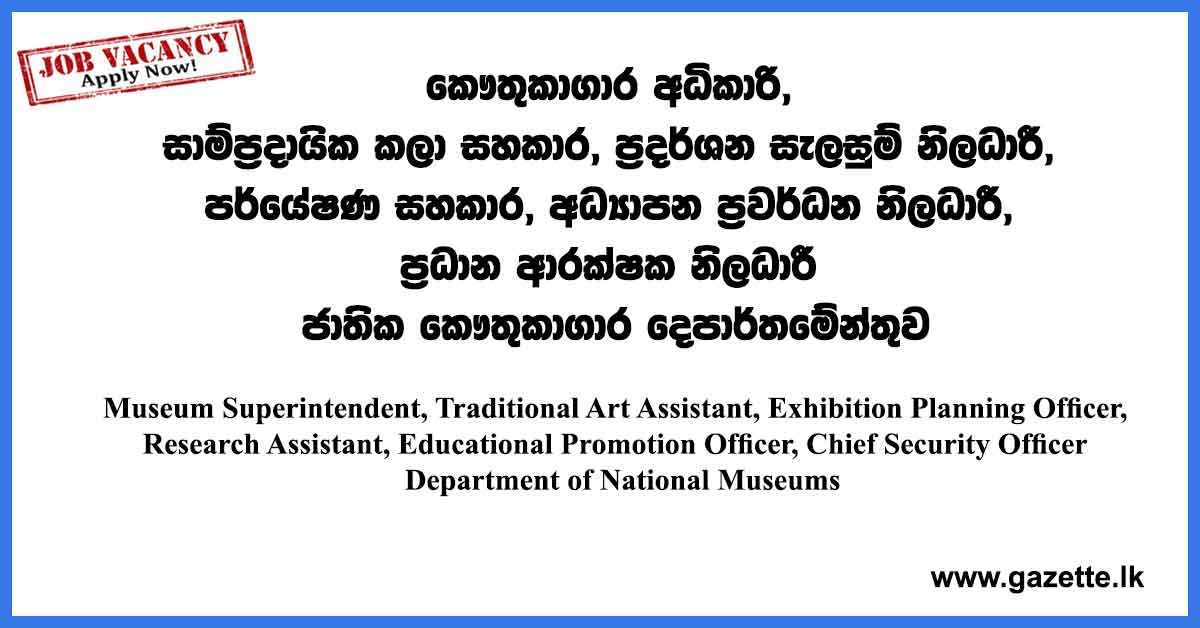 Department-of-National-Museums