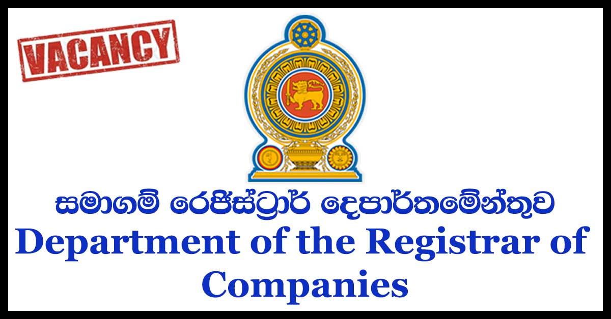 Department of the Registrar of Companies