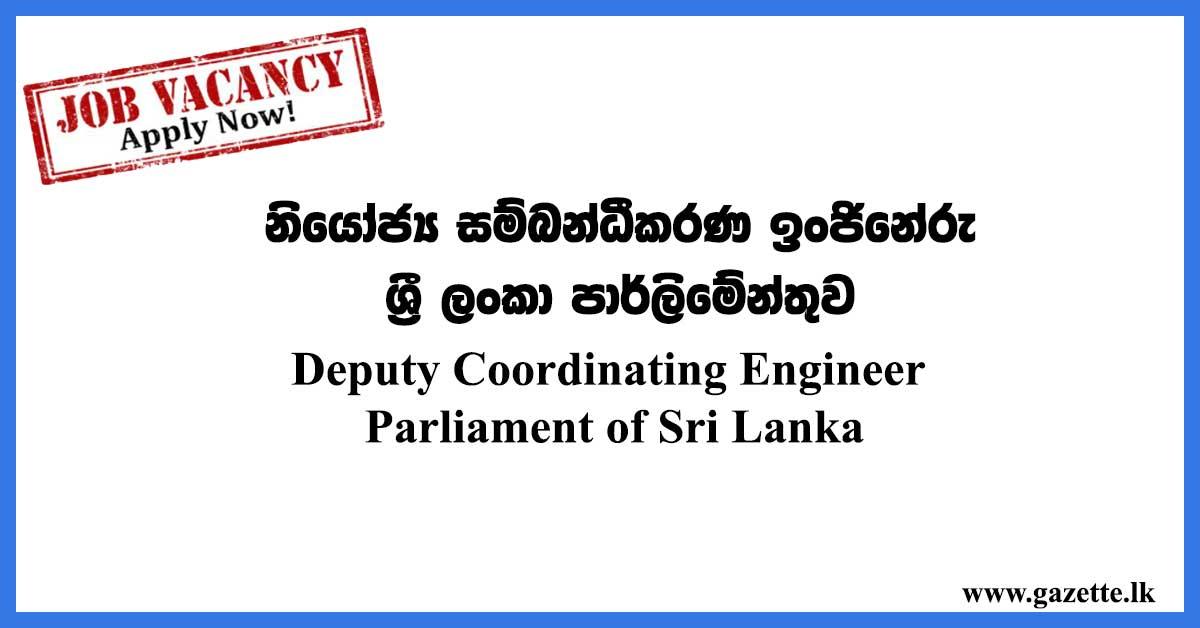 Deputy-Coordinating-Engineer---Parliament-of-Sri-Lanka