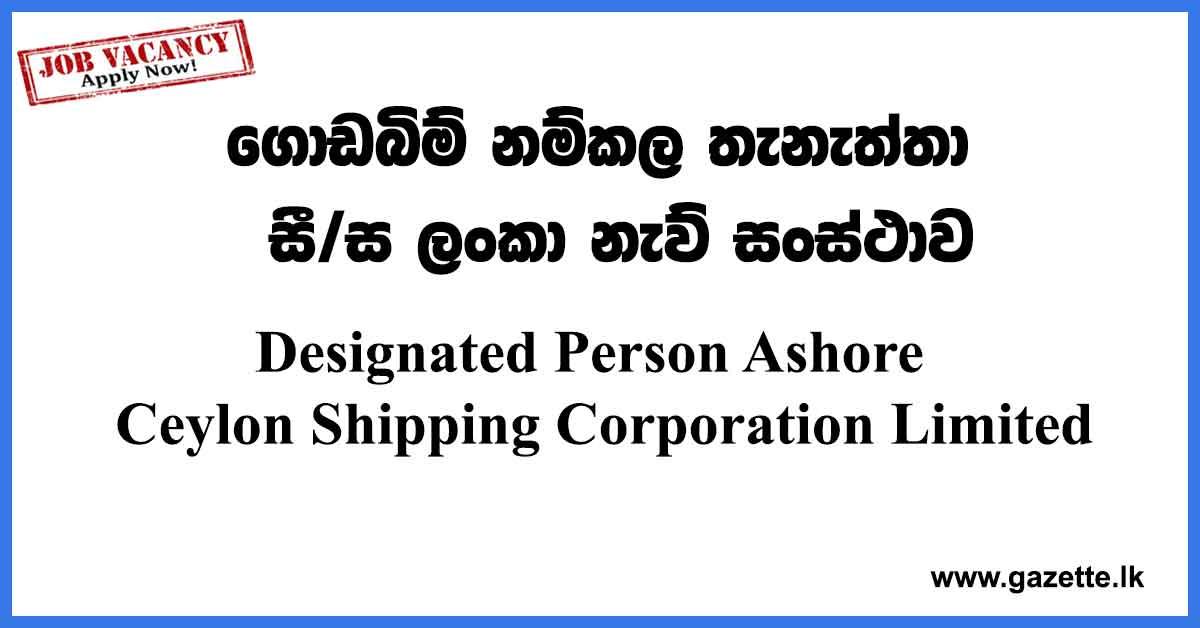 Designated-Person-Ashore