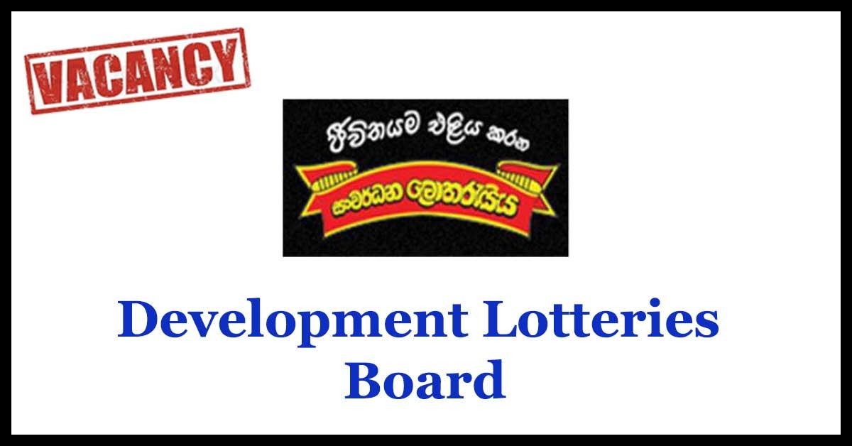 Development Lotteries Board Vacancies 2018