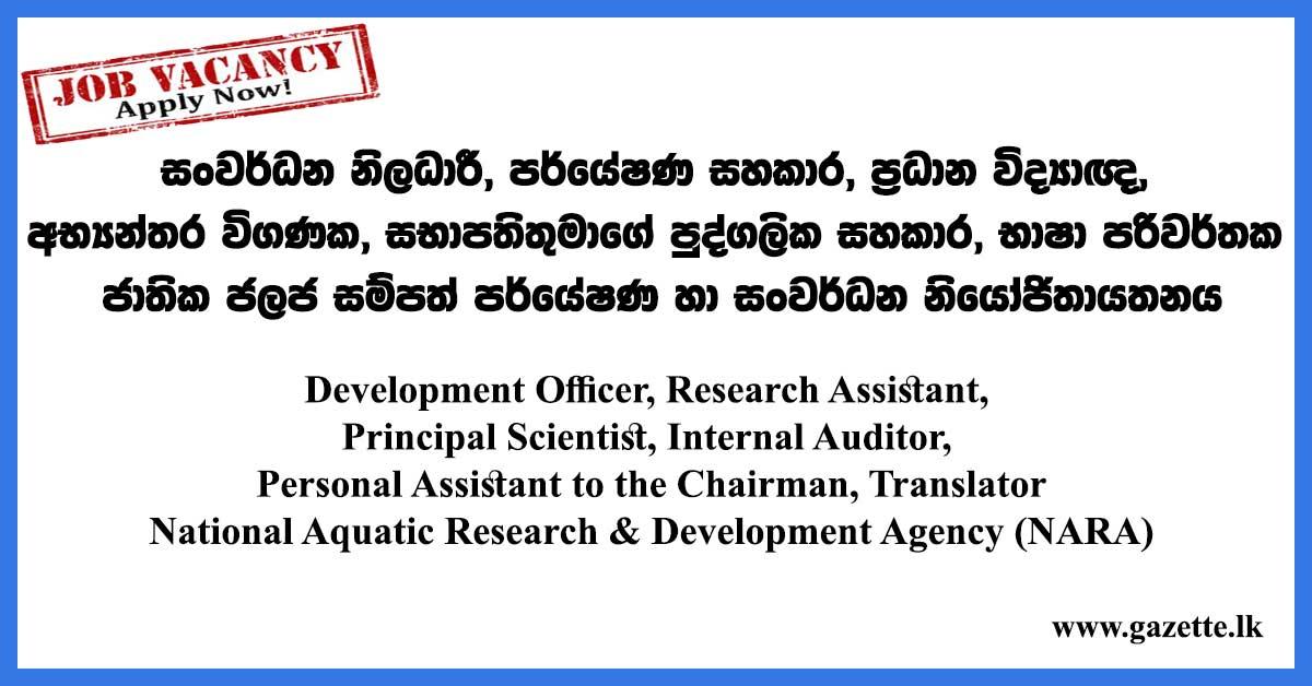 Development-Officer,-Research-Assistant--NARA