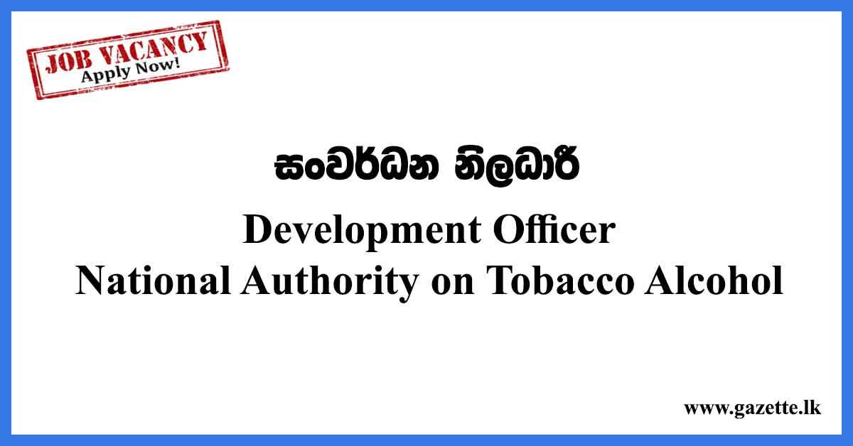 Development-Officer