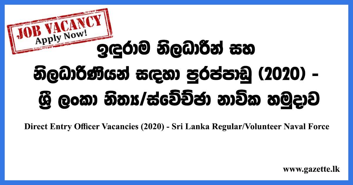 Direct-Entry-Officer-Vacancies----Sri-Lanka-Regular-Volunteer-Naval-Force