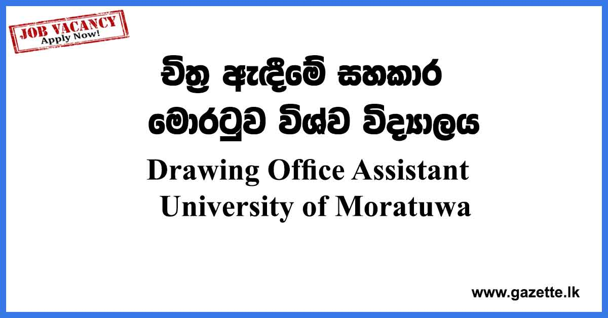 Drawing-Office-Assistant