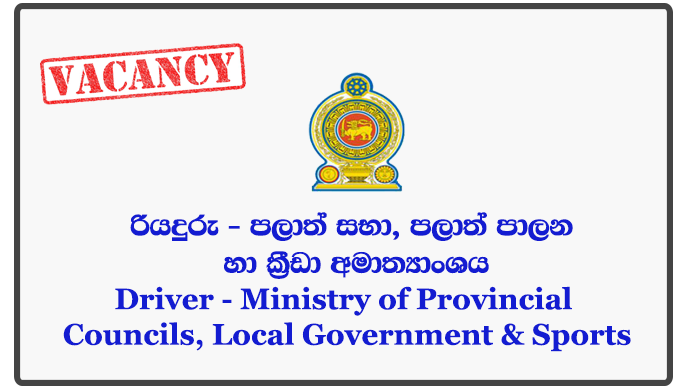 Driver - Ministry of Provincial Councils, Local Government & Sports