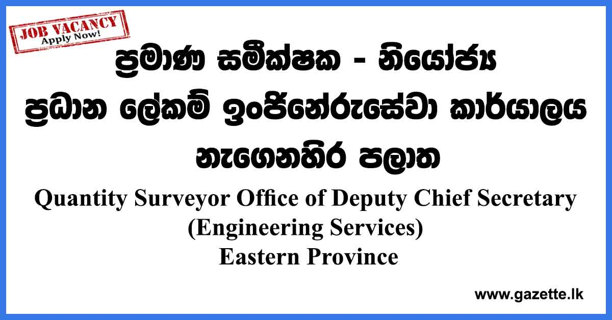 Eastern-Province