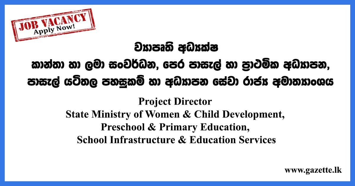 Education-Services