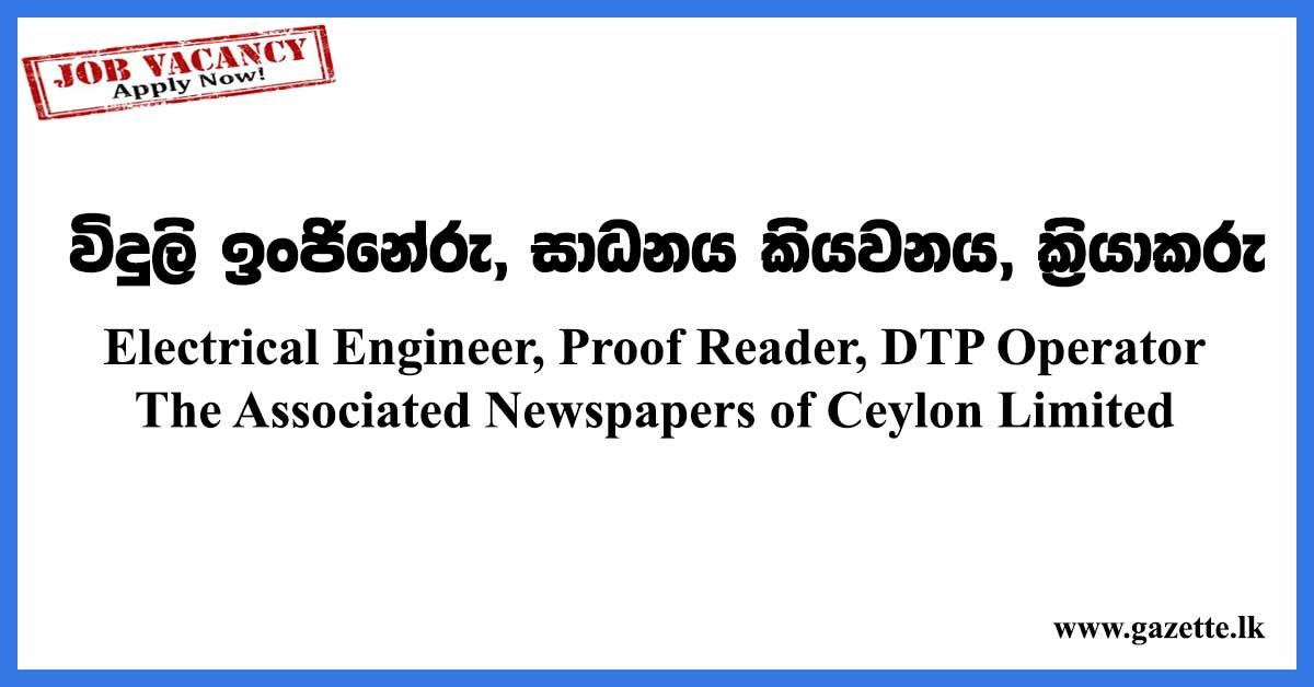 Electrical-Engineer,-Proof-Reader,-DTP-Operator