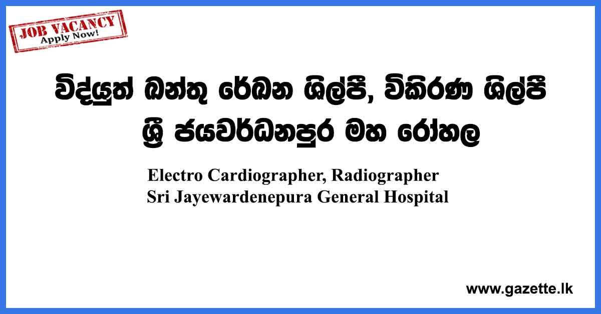 Electro-Cardiographer