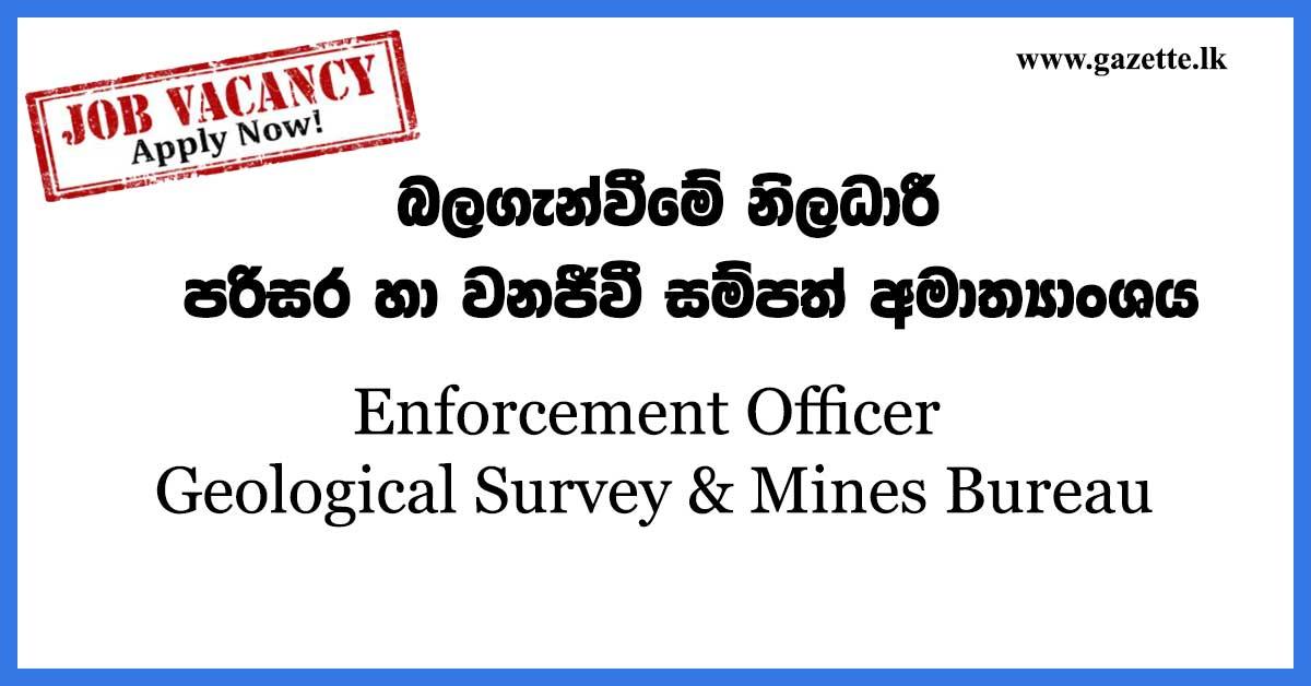 Enforcement-Officer---Geological-Survey-&-Mines-Bureau