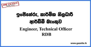 Engineer,-Technical-Officer