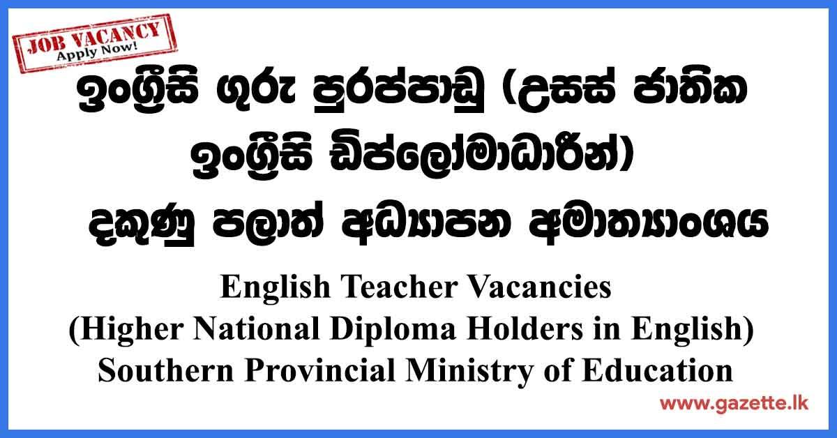 English-Teacher-Vacancies