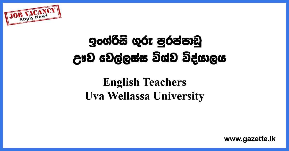 English-Teachers