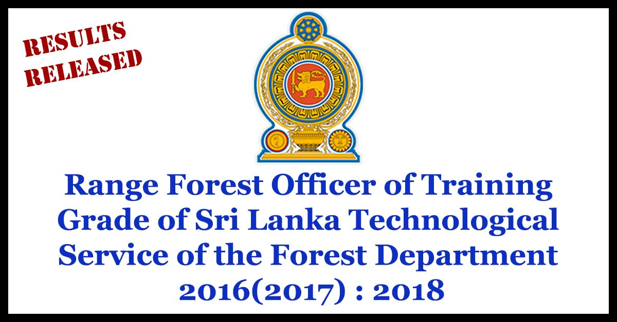 Exam Results Released: Range Forest Officer of Training Grade of Sri Lanka Technological Service of the Forest Department -2016(2017) : 2018