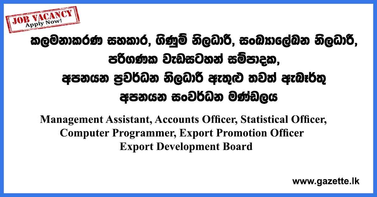 Export-Development-Board