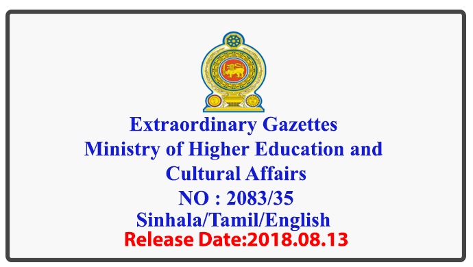 Extraordinary Gazettes – Ministry of Higher Education and Cultural Affairs 2018.08.13