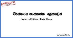 Features-Editors
