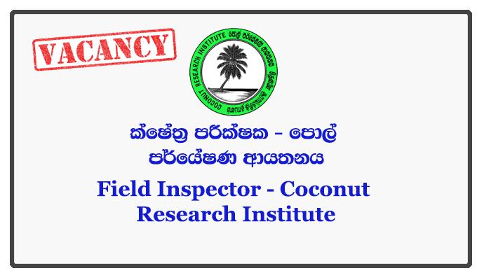 Field Inspector - Coconut Research Institute Closing Date: 2018-06-01