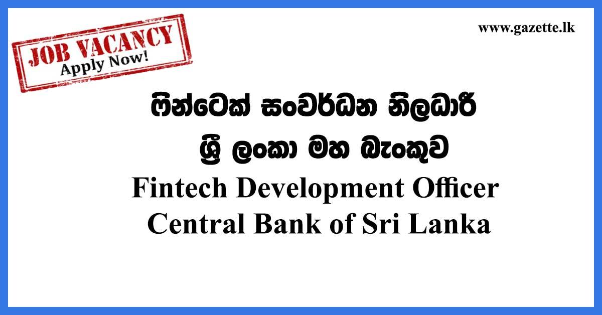 Fintech-Development-Officer---Central-Bank-of-Sri-Lanka