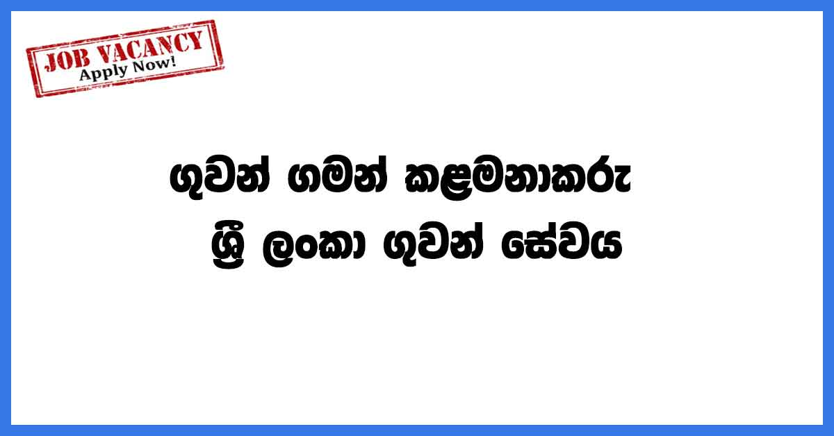 Flight-Safety-Manager-Sri-Lankan-Airlines