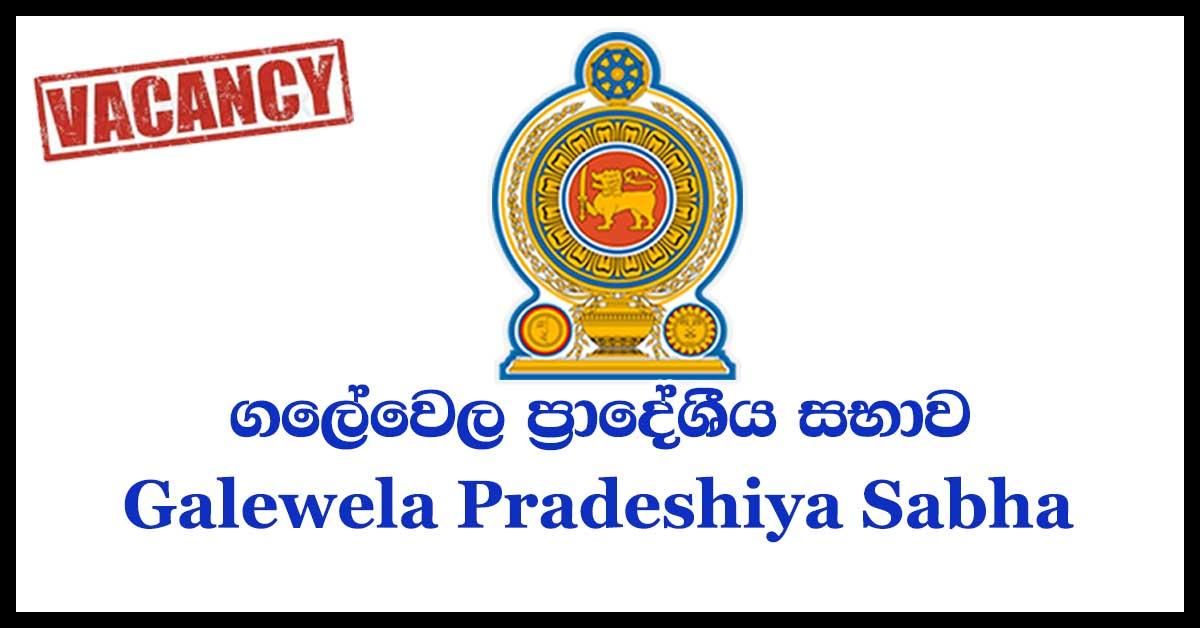 Galewela Pradeshiya Sabha 2018
