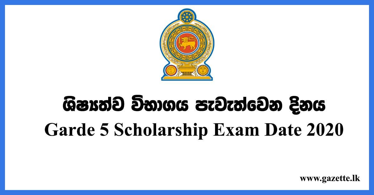 Garde-5-Scholarship-Exam-Date-2020
