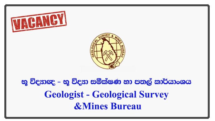 Geologist - Geological Survey & Mines Bureau