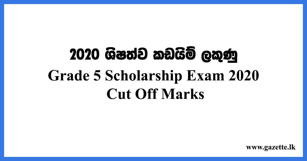 Grade-5-Scholarship-Exam-2020