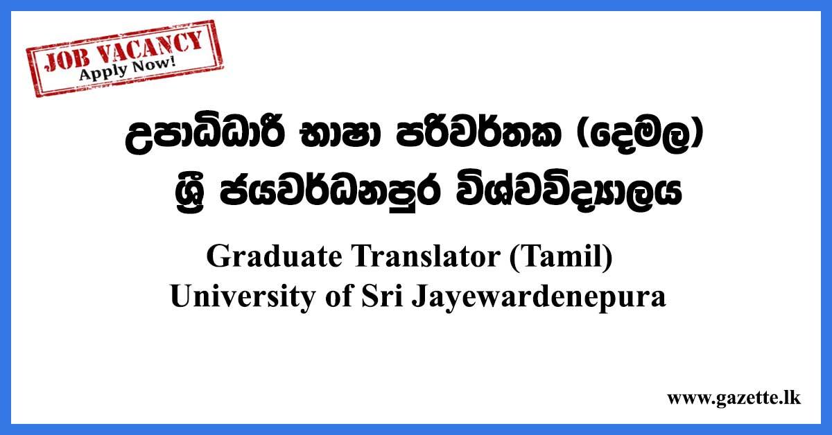 Graduate-Translator