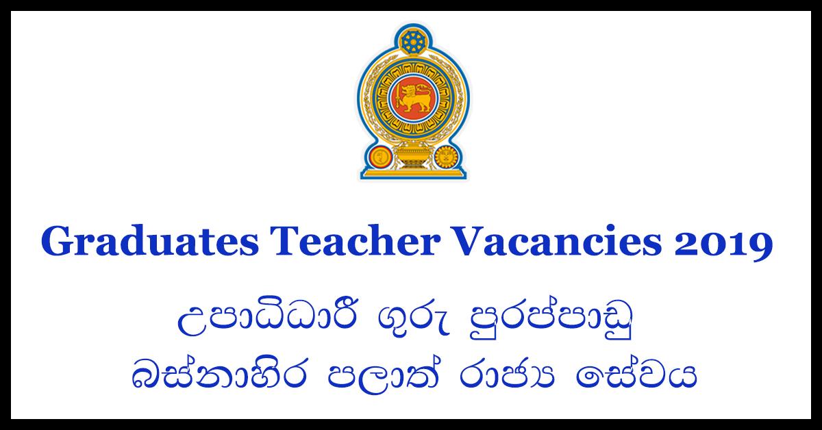 Graduates Teacher Vacancies 2019 - Western Provincial Public Service