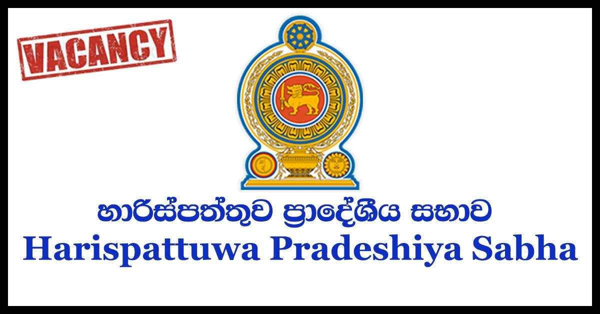 Harispattuwa Pradeshiya Sabha