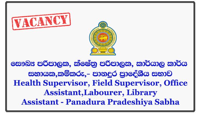 Health Supervisor, Field Supervisor, Office Assistant, Field Labourer, Health Labourer, Library Assistant - Panadura Pradeshiya Sabha