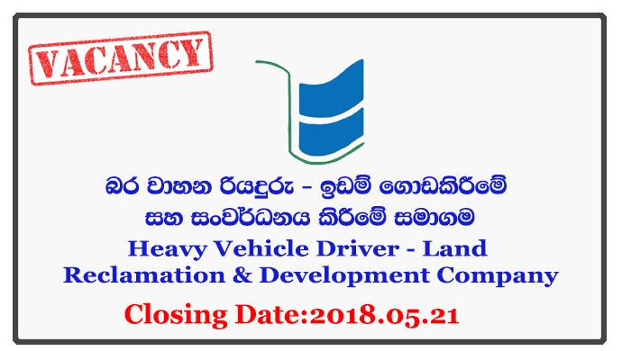 Heavy Vehicle Driver - Land Reclamation & Development Company Closing Date: 2018-05-21