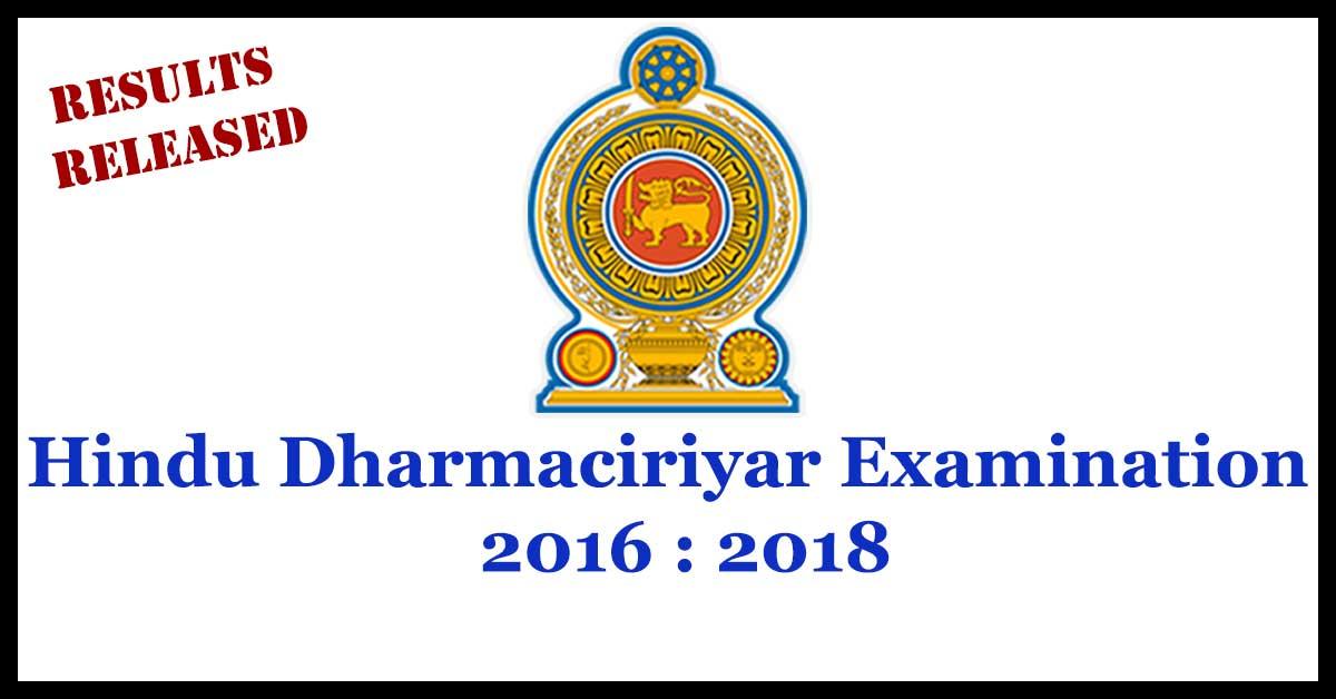 Hindu Dharmaciriyar Examination Results- 2016 : 2018
