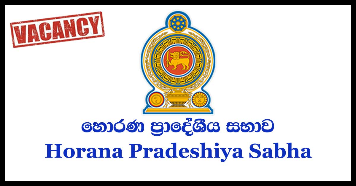 Horana Pradeshiya Sabha