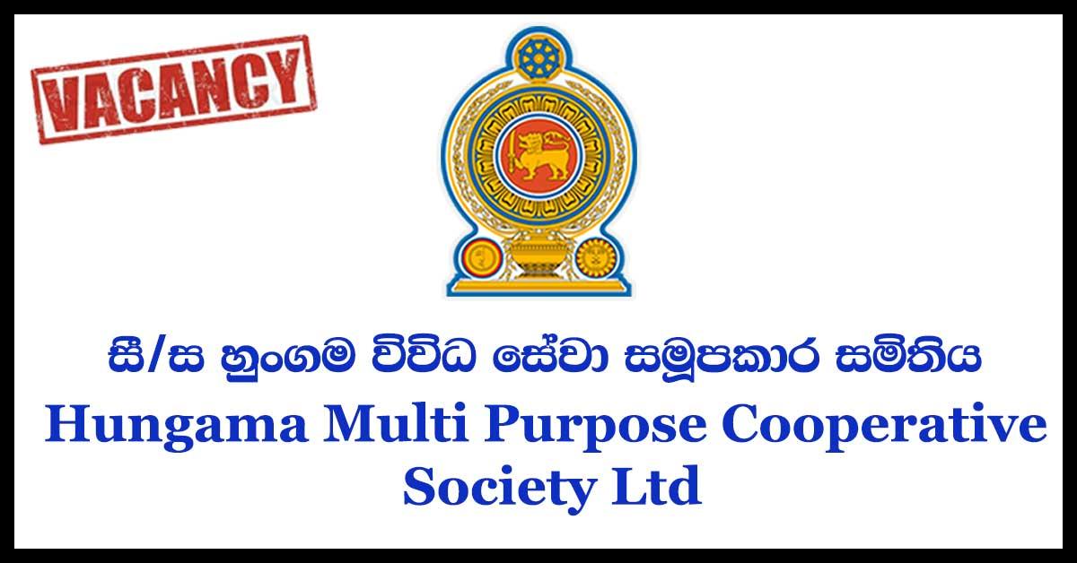 Hungama Multi Purpose Cooperative Society Ltd