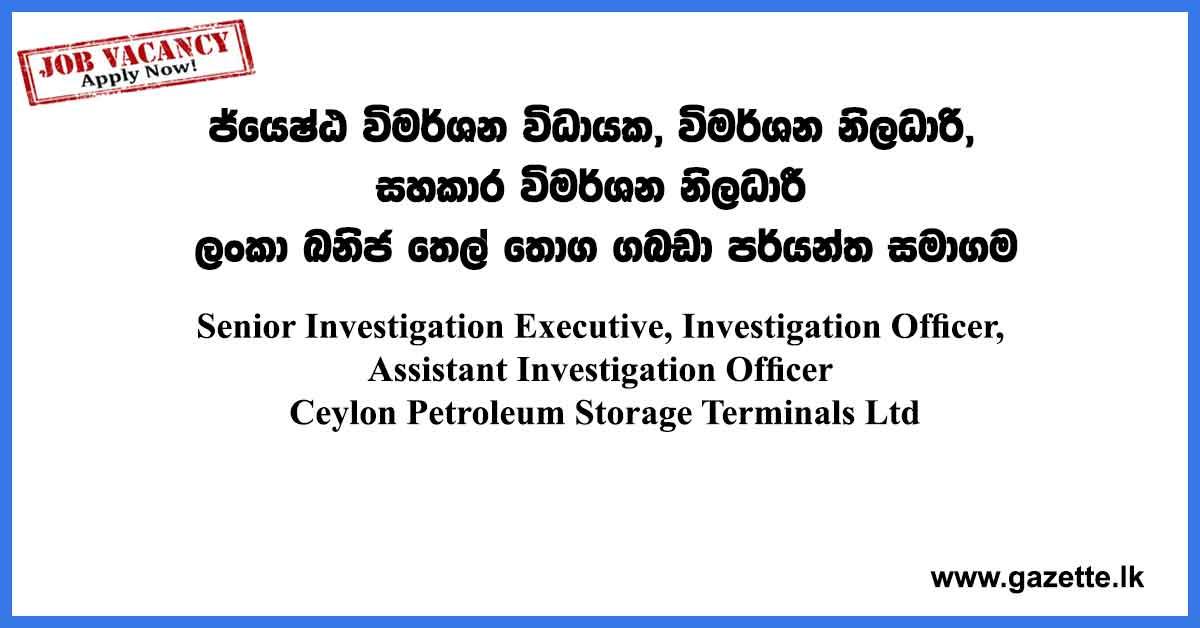 IO-Ceylon-Petroleum-Storage