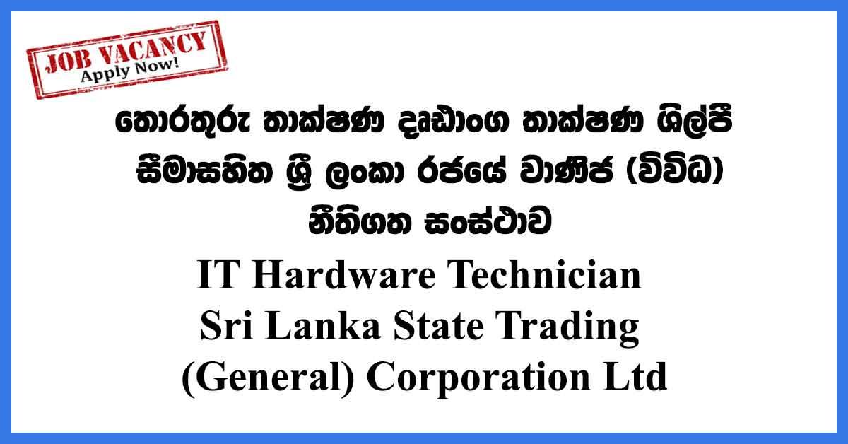 IT-Hardware-Technician
