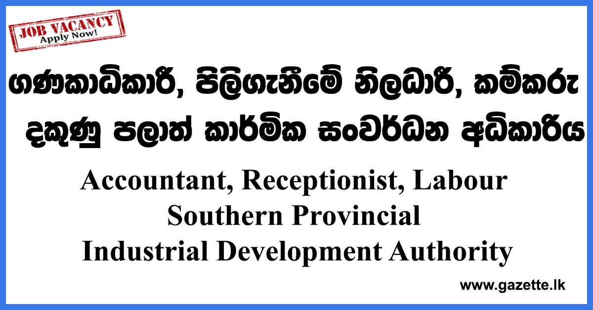 Industrial-Development-Authority