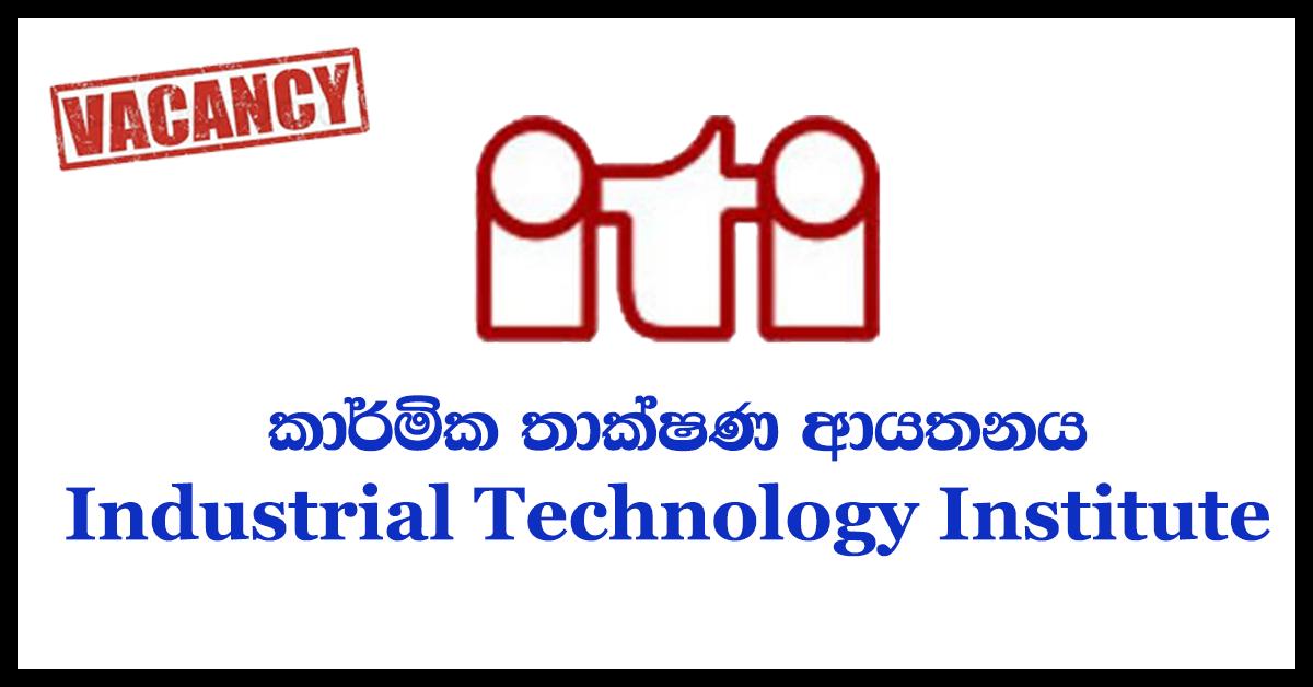 Industrial Technology Institute Vacancies