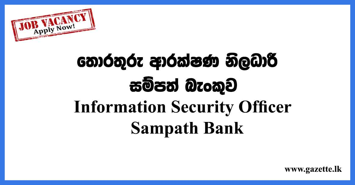 Information-Security-Officer
