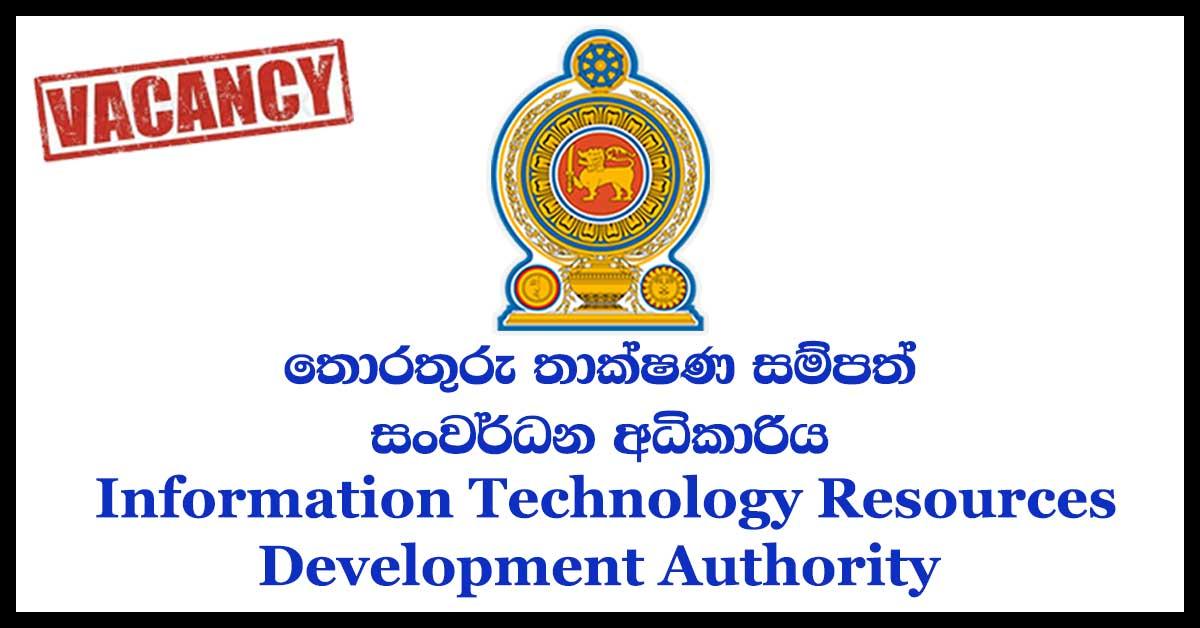 Information Technology Resources Development Authority