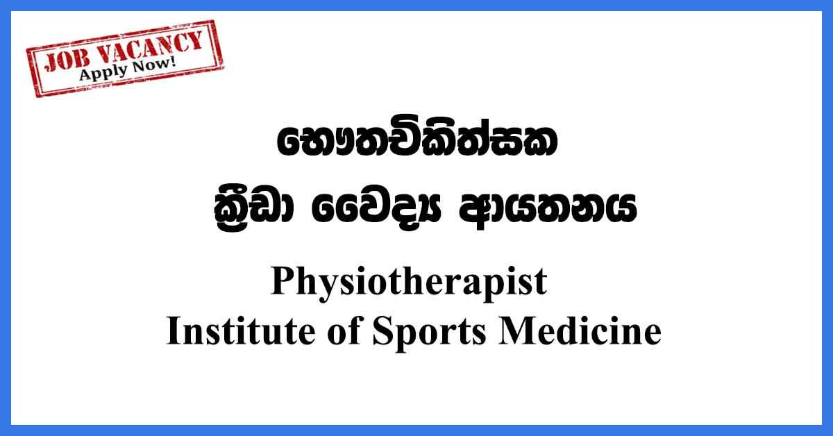 Institute-of-Sports-Medicine